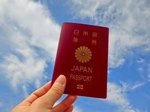 パスポート 青空