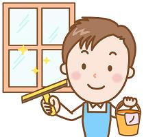 窓 掃除方法