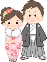 成人の日 国民の祝日