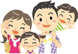 家族 コミュニケーション