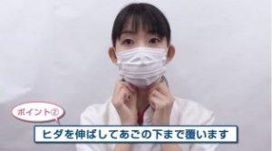 マスクを付けている女性