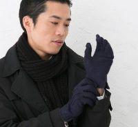 スマホ対応手袋 メンズ カシミヤ