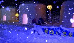 湯西川温泉 雪