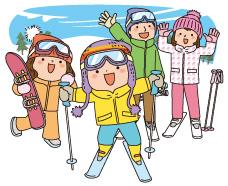 家族 スキー