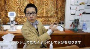 メガネを拭く男性