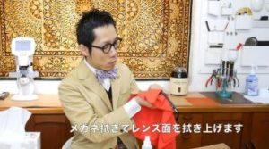 メガネのレンズを拭く男性