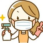 ノロウイルス感染を予防!消毒方法と消毒液の作り方。