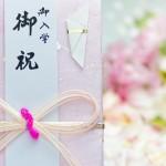 大学入学祝いプレゼント【女子編】ランキングと相場
