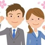 入社式の挨拶例文集!社長や先輩社員、新入社員の挨拶例。