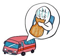 車酔い 原因
