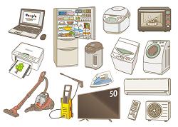 電化製品 一人暮らし