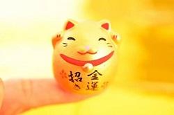 瓢箪山稲荷神社 金運アップ
