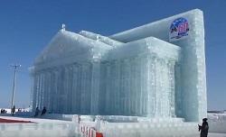 紋別流氷まつり 氷の神殿