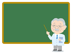 教授と黒板 イラスト
