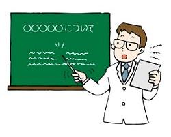 講師と黒板 授業 イラスト