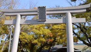 石切劔箭神社 鳥居