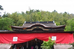 都久夫須麻神社 仕事出世運