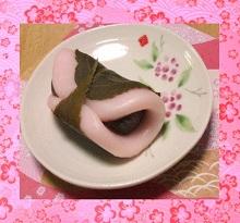 桜餅 カロリー
