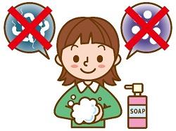 予防法 手洗い