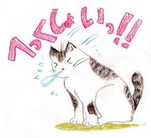猫 くしゃみ