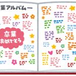 卒業メッセージを英語で贈る場合の例文集!名言や感動の一言