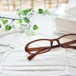 花粉症対策メガネの効果の有無。普通のメガネやゴーグルは?