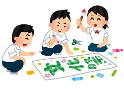 文化祭の看板を作る生徒たち イラスト