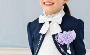 女の子 スーツ コサージュ 入学式