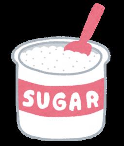 砂糖 イラスト