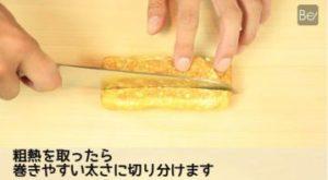 卵焼きを切る