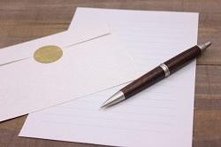 手紙 封筒