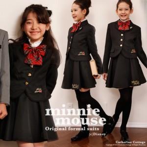 女の子 制服 リボン