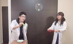 シャボン玉 実験