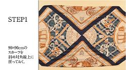 スカーフ ひし形