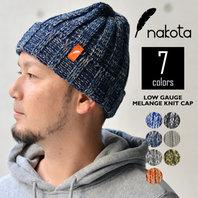 ニット帽 ナコタ