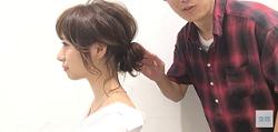 低めお団子 髪型 ミディアム