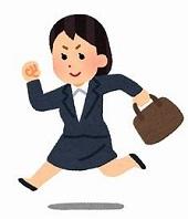 女性 新入社員