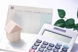 住宅ローン 住民税