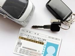運転免許証 身分証明書