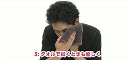 洗顔後にタオルで拭く 男性