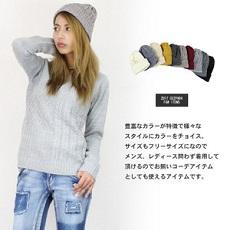 ライトグレー ニット帽