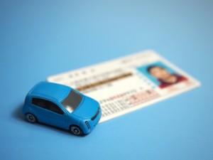 免許証 車