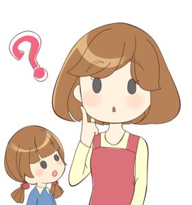 はてな 母と女の子 イラスト