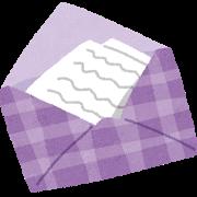 手紙 気持ち