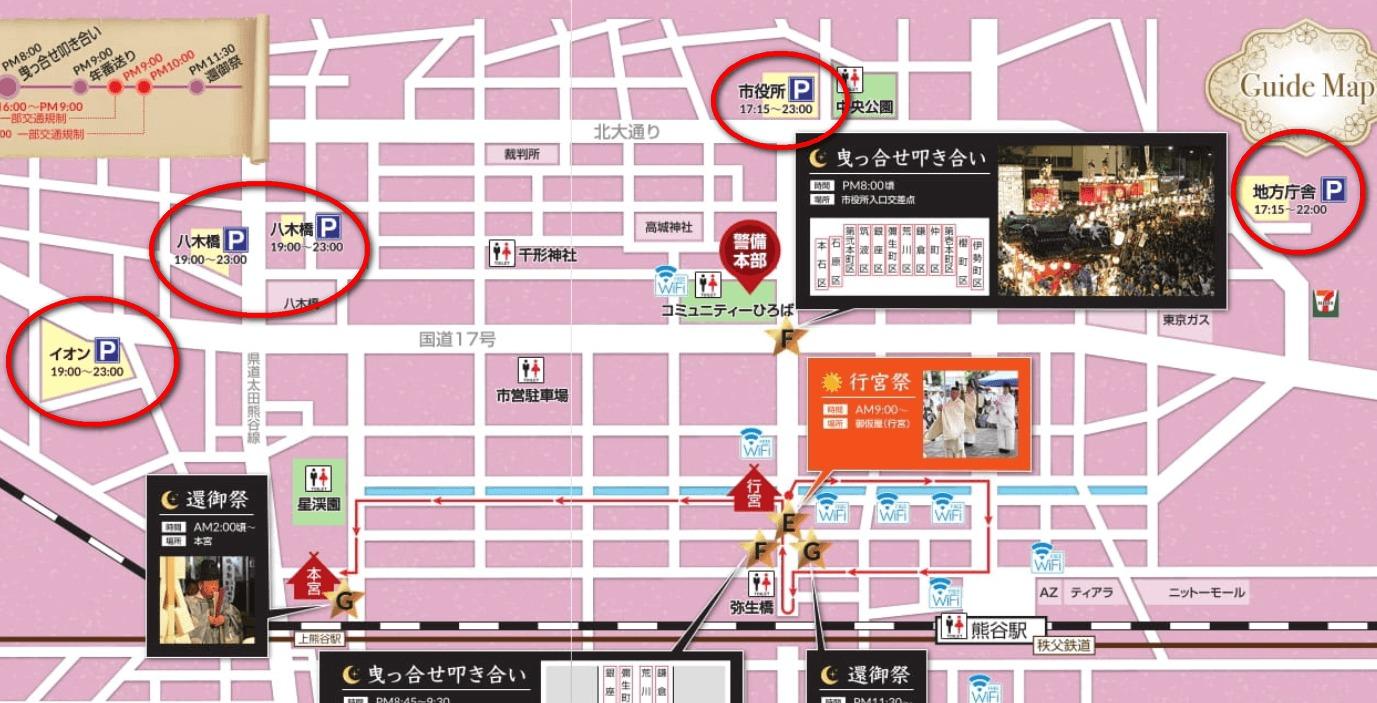 熊谷うちわ祭 駐車場 地図