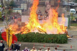 高尾山薬王院 火のまつり 火渡り