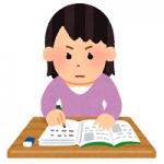 勉強 集中