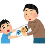 父の日に手作りプレゼント!子供でも簡単にできる作り方。