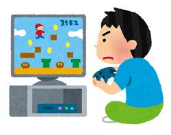 テレビ ゲーム