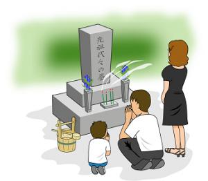 お墓参り イラスト 家族